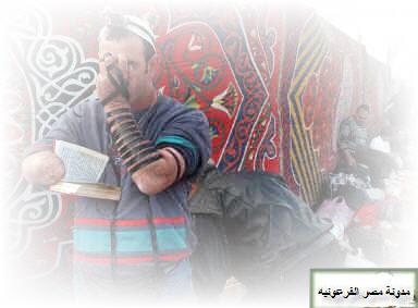 ابو حصيره - مسمار جحا  3