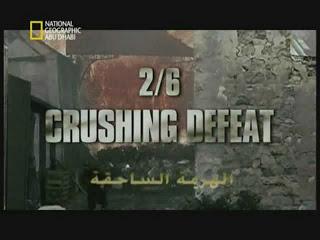 حصرياا ابكاليبس : الحرب العالمية الثانية : الحلقة الثانية : الهزيمة الساحقة  Overwhelming-Defeat
