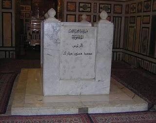 قبر الرئيس مبارك