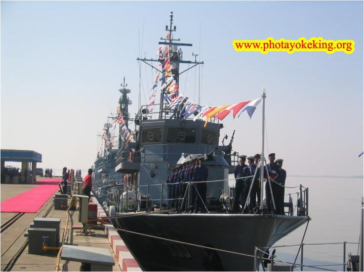 Forces armées birmanes/Myanmar Armed Forces/Tatmadaw Myanmar%2Navy