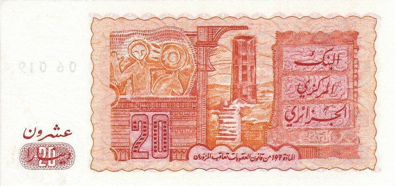 عملة الجزائر من الاستعمار الى يومنا هدا 190886802