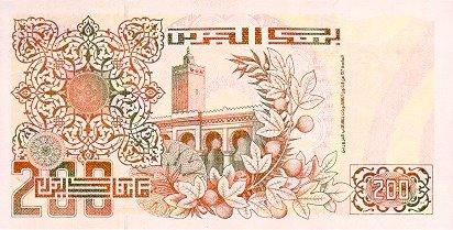 عملة الجزائر من الاستعمار الى يومنا هدا 254489954