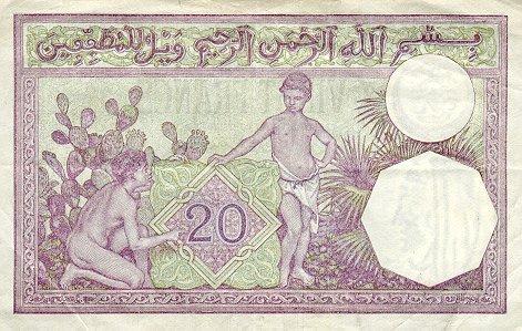 عملة الجزائر من الاستعمار الى يومنا هدا 247265740