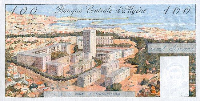 عملة الجزائر من الاستعمار الى يومنا هدا 406972109