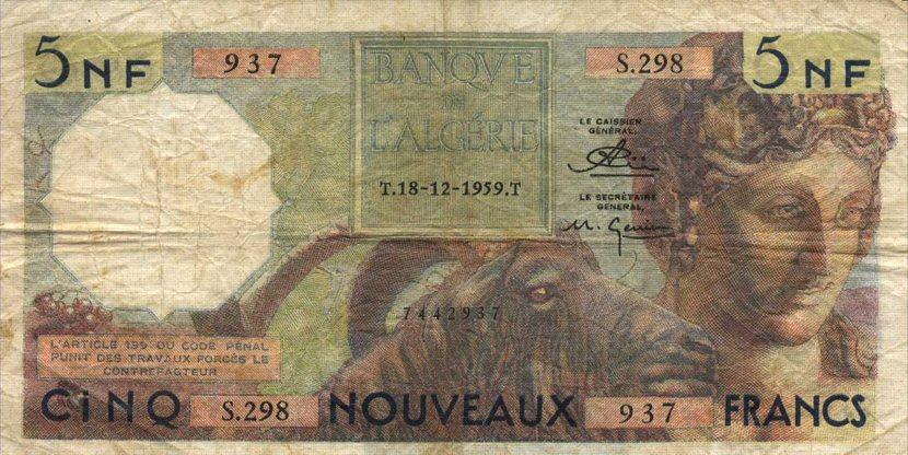 عملة الجزائر من الاستعمار الى يومنا هدا 536668218