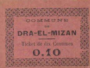 عملة الجزائر من الاستعمار الى يومنا هدا 540926876