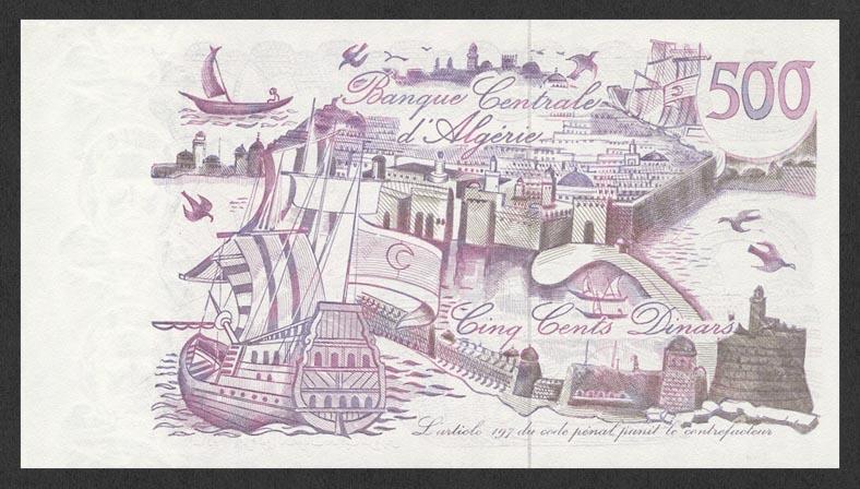عملة الجزائر من الاستعمار الى يومنا هدا 565728438