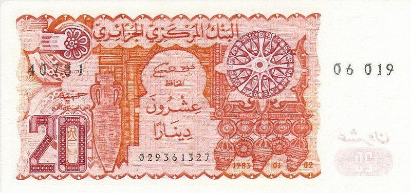 عملة الجزائر من الاستعمار الى يومنا هدا 631829645