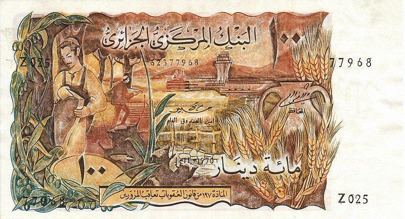 عملة الجزائر من الاستعمار الى يومنا هدا 746447869