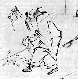 De votre nature, du Bouddha réel et de la libération Hui-neng
