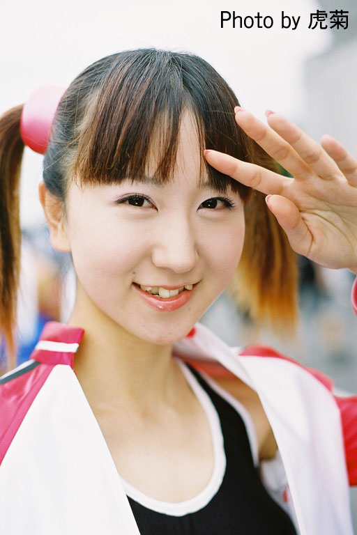 Quelle la meilleure méthode pour apprendre le japonais ? - Page 2 Teeth