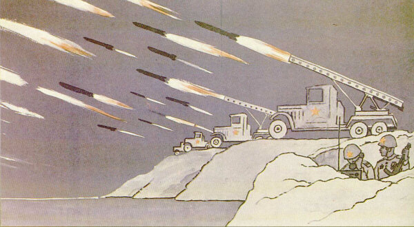 Ejército y armas de la URSS durante la 2º Guerra mundial. - Página 1 Katiuska1