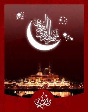 Romdhankom Mabrouk Ramadhan___By_lakoubi_by_Arabdesign