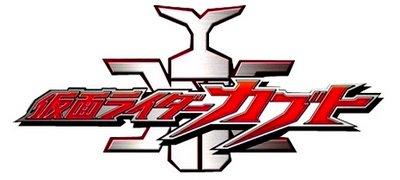 [Tokusatsu Peru][AnimeJaNai][Tokuriders]Kamen Rider Kabuto Kamen-rider-kabuto-logo