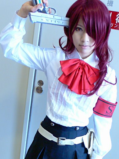 Cosplay Persona 1187928641232