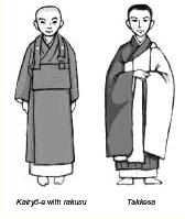 Dharma - Les vêtements du Dharma Moine_vet