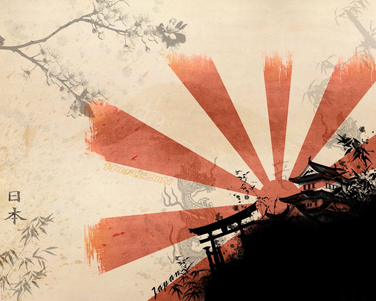 """""""Hilfe"""" Bild gesucht Japan"""