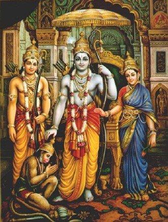 ராமாயணம் மென்நூல்  - Page 2 1