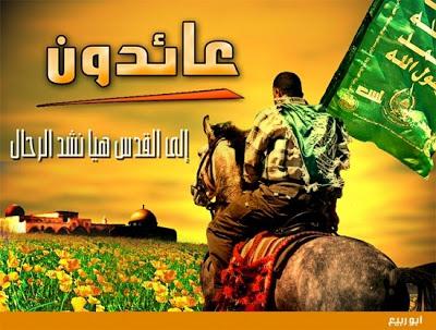 فلسطين بكل أشكال التعبير %D8%B7%C2%B7%D8%A2%C2%B9%D8%B7%C2%B7%D8%A2%C2%A7%D8%B7%C2%B7%D8%A2%C2%A6%D8%B7%C2%B7%D8%A2%C2%AF%D8%B7%C2%B8%D8%AB%E2%80%A0%D8%B7%C2%B8%C3%A2%E2%82%AC%C2%A0