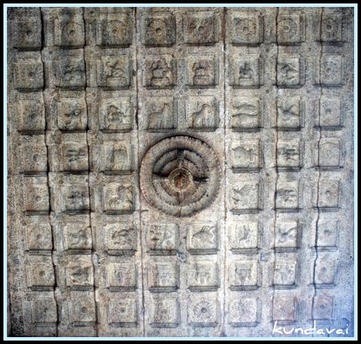 குடுமியான்மலை-கோவில் படங்கள் IMG_4350