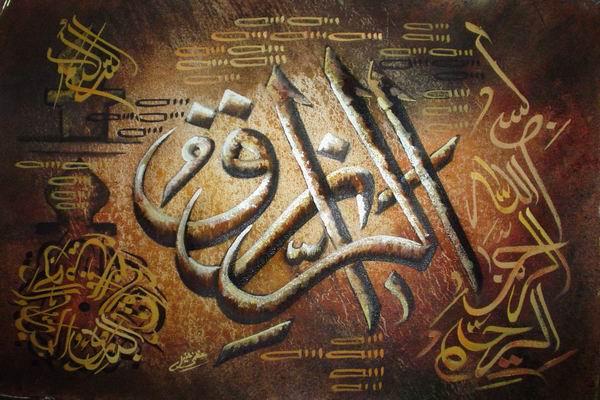 مقولة - يدى الحلق للى بلا ودان Ar-Razzaq