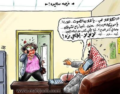 كاريكاتير مضحك - صفحة 14 C5b0885c44