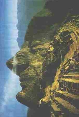 Le visage du Machu-Pichu, les arnaques photoshop Matchu-pitchu