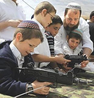 الطفل الاسرائيلى Image001
