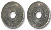 العملات المصرية... 7832.png