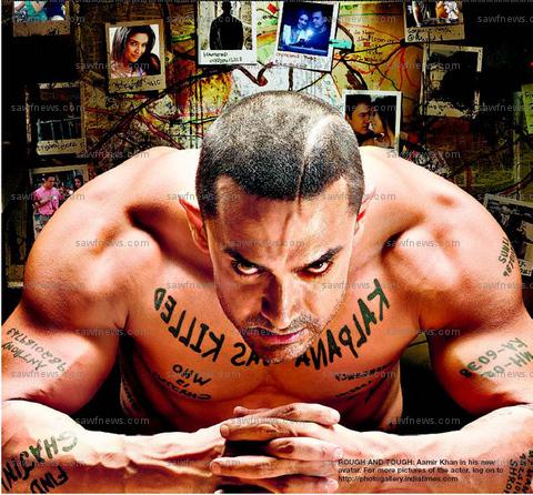 100 فيلم هندي مترجمين بجودة Dvdrip على اكثر من سيرفر مقدمة من عرب نكست  GhajiniStill01