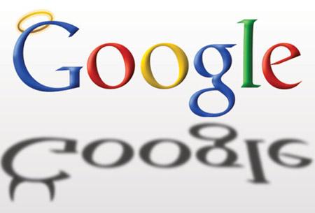 Google censura buscas com palavras relacionadas com pirataria Google
