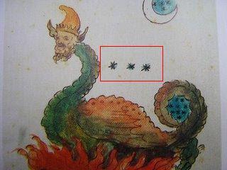 El Apocalipsis relacionado con La astronomia Nostra_serp