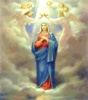 GALERÍA DE ADVOCACIONES MARIANA Maria