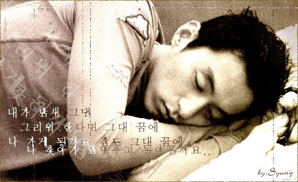 Жожик, его величество Император Чу Чжин Мо ♛- 2 - Страница 2 Mo1
