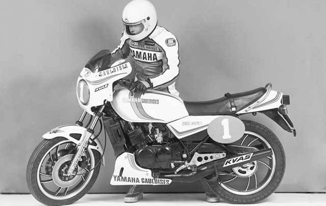 RD350LC french cup RD350LC%2Bcup%2B1981