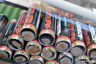 El nuevo producto Sushi Popper DSC_0097