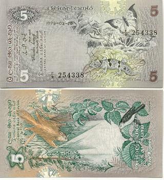 காசு,பணம்,துட்டு, money money.... - Page 2 1979_Rs5