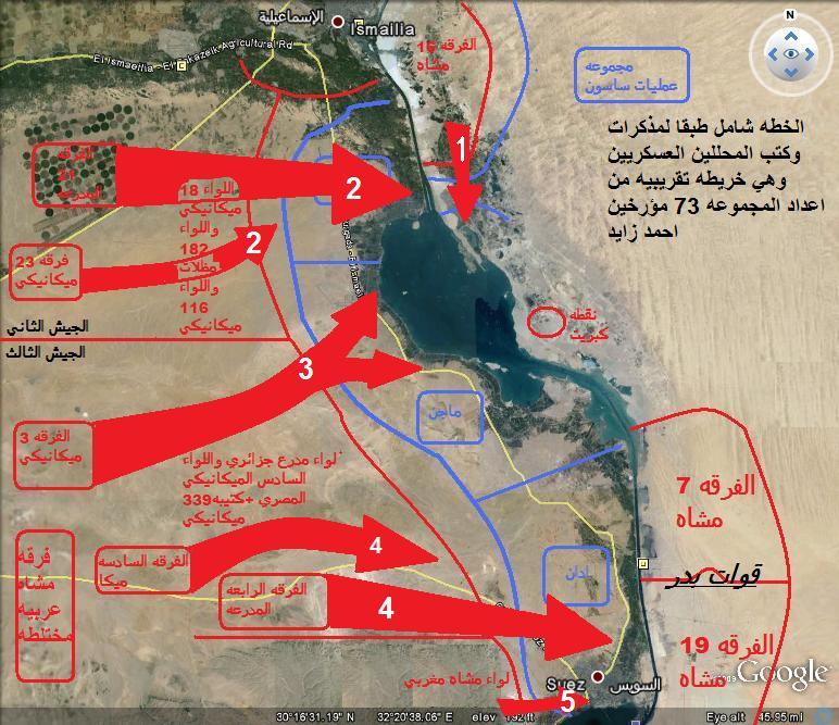 العرب واسرائيل - صفحة 2 3
