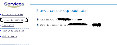 كيفية استخراج كشف الحساب بريد الجزائر post d'algerie REL