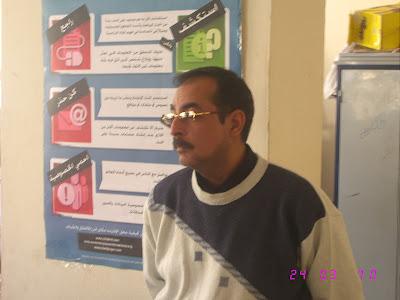ندوة بالمدرسة قامت بها جمعية الامل للرعاية24/3/2010م IMG_2923