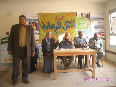 ندوة بالمدرسة قامت بها جمعية الامل للرعاية24/3/2010م IMG_2854