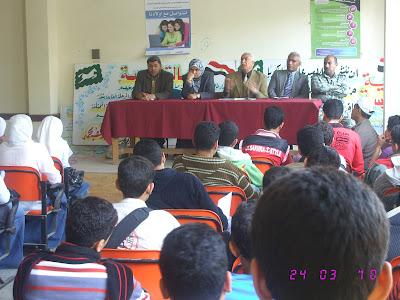 ندوة بالمدرسة قامت بها جمعية الامل للرعاية24/3/2010م IMG_2955