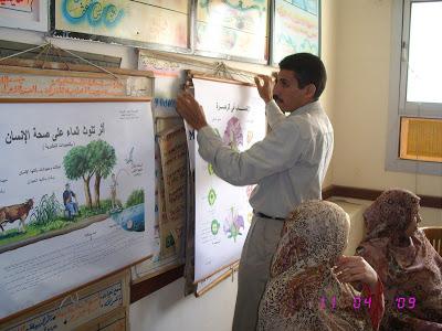 """للمعلمين: ملف شامل عن """"الوسائل التعليمية"""" IMG_0312"""