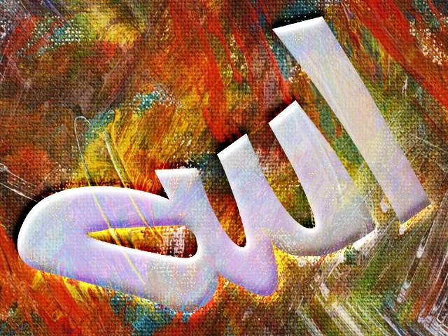 سبحان كلمة إستأثر بها الله عز في علاه 2a0g778