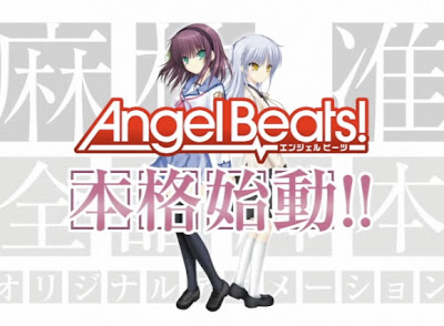 Angel Beats 2010 AngelBeats