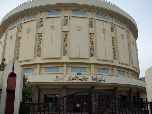Corea Popular ha construido museos conmemorativos en Egipto y Siria Cairo