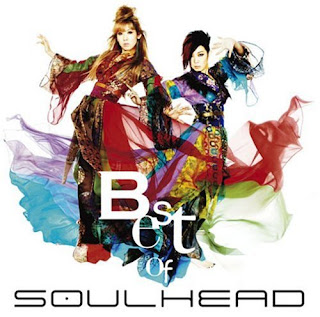 Soulhead - Best of Soulhead 51NQjyx2KoL