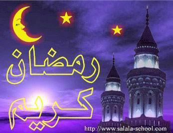 خلفيات رمضانيه لموبايلك  RAMM13