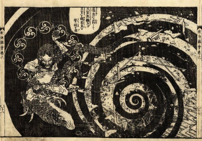 Hokusai Hokusai028950_0800
