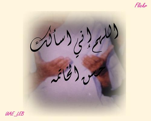 صور لمشاهير وهم يؤدو 7osn